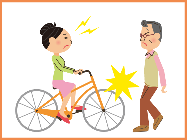 自転車で誤って歩行者にぶつか ...